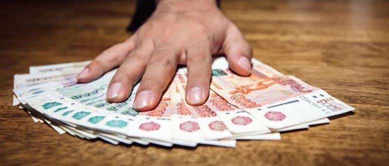 Кто платит коммунальные платежи - прописанный или собственник 2019