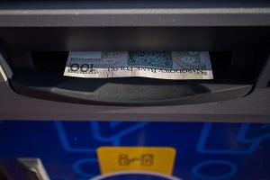 Забыл деньги в банкомате сбербанка
