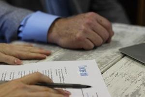Доп. соглашение о смене реквизитов образец